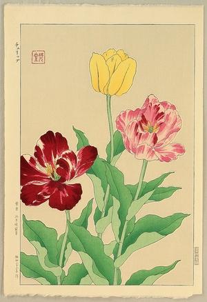 Kawarazaki Shodo: Tulips - Artelino