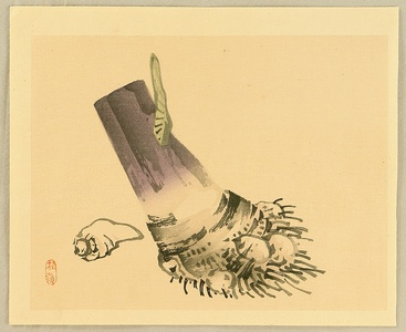 幸野楳嶺: Bairei Gadan - Root Vegetable - Artelino
