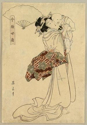 Kikugawa Eizan: Mother and Child - Artelino
