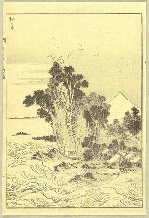 葛飾北斎: One Hundred Views of Mt. Fuji - Sodegaura Bay - Artelino