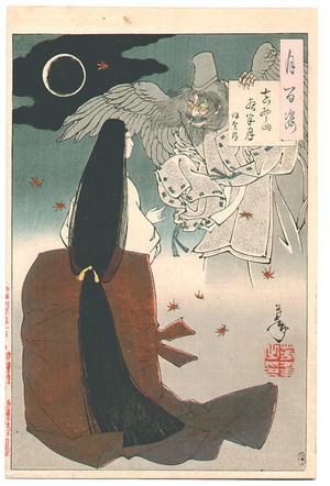月岡芳年: Mt. Yoshino Midnight Moon - Artelino