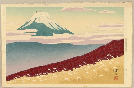 Kusaka Kenji: Mt.Fuji seen from Jukkoku Pass - Artelino
