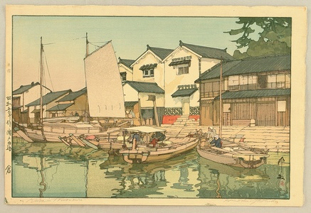 吉田博: Kura in Tomonoura - Inland Sea Second Series - Artelino