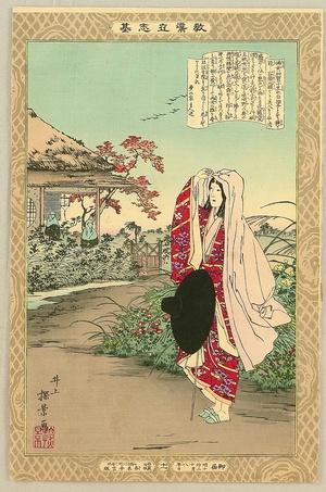 Inoue Yasuji: Kyodo Risshi - Hotokenyo - Artelino