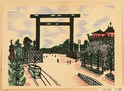 Yamaguchi Gen: Recollections of Tokyo - Big Torii at Kudan - Artelino
