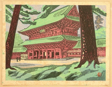 Yamaguchi Gen: Recollections of Tokyo - Zojo Temple - Artelino