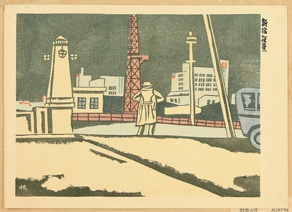 Maekawa Senpan: Recollections of Tokyo - Night at Shinjuku - Artelino