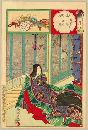 豊原周延: Setsu Getsu Ka - Lady and Plum Blossoms - Artelino