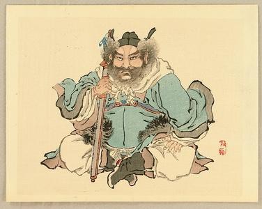 幸野楳嶺: Bairei Gadan - Chinese General - Artelino