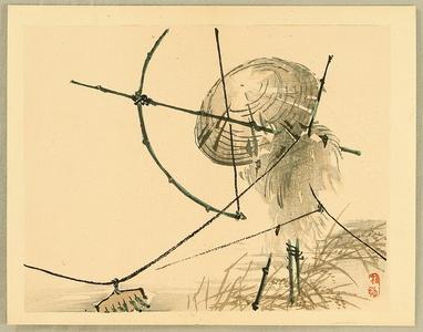 Kono Bairei: Bairei Gadan - Scarecrow - Artelino