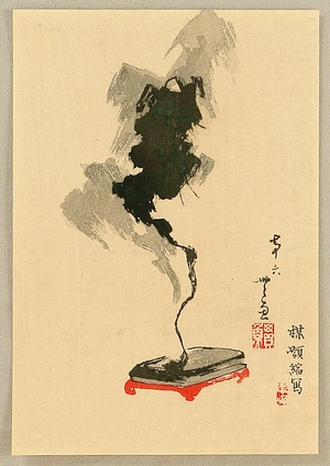 Kono Bairei: Magic Dragon in Smoke - Artelino