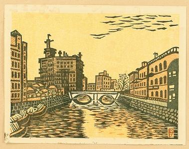 Hiratsuka Unichi: Recollections of Tokyo - Sukiya Bridge - Artelino
