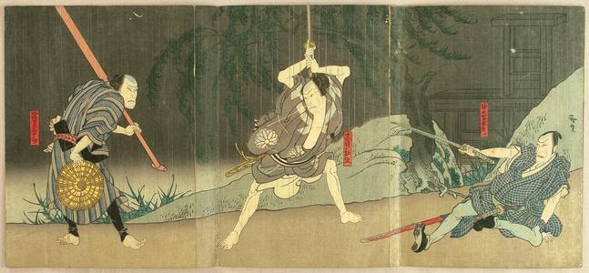 Utagawa Hirosada: Kabuki - Fight in the Rain - Artelino