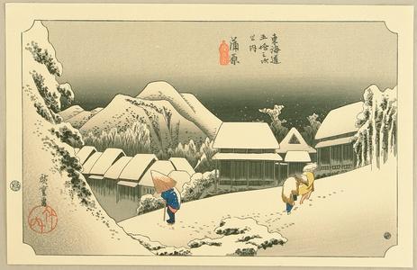 歌川広重: Tokaido Gojusan Tsugi (Hoeido) - Kambara - Artelino