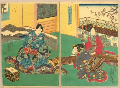 Utagawa Kunisada: Prince Genji - Koto Player - Artelino