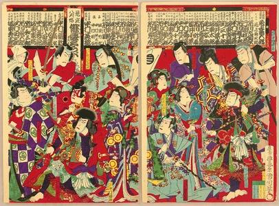 豊原国周: Kabuki - Theater Announcement - Artelino