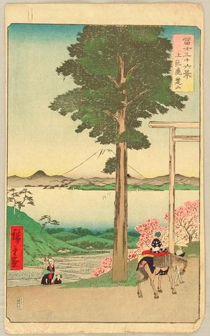 Utagawa Hiroshige: Thirty-six Views of Mt.Fuji - Mt. Rokuso - Artelino