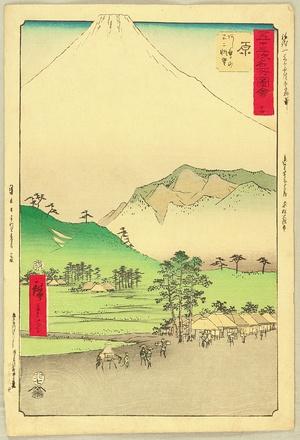 Utagawa Hiroshige: Upright Tokaido - Hara - Artelino