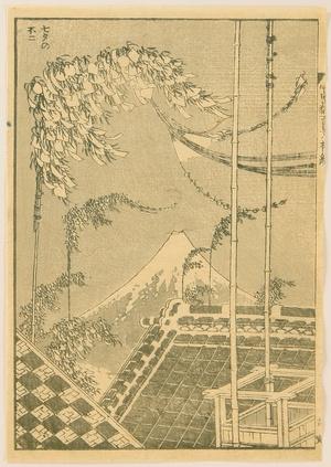 Katsushika Hokusai: One Hundred Views of Mt. Fuji - Star Festival - Artelino