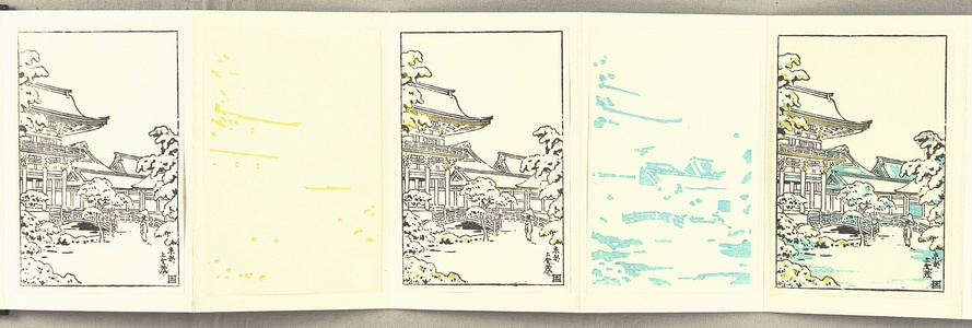 Tsuchiya Koitsu: Process of Woodcut Prints - Kyoto Kamigamo Shrine in Snow - Artelino