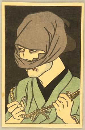 Yamamura Toyonari: Kabuki - Tojuro - Artelino