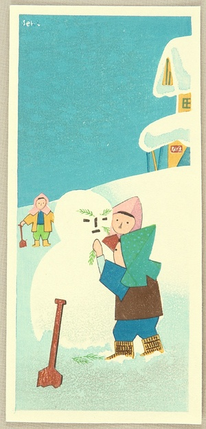 Sekino Junichiro: Snowman - Artelino