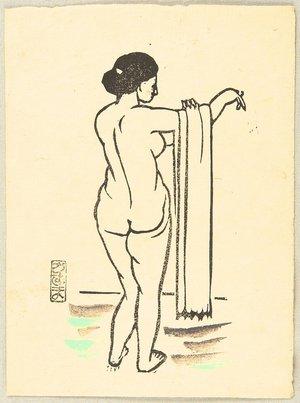 Oda Kazuma: Woman at Bath - Artelino