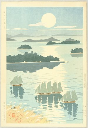 Kusaka Kenji: Seto Inland Sea - Artelino