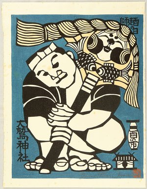 Tsukioka Yoshitoshi: Otaka Jinja - Artelino