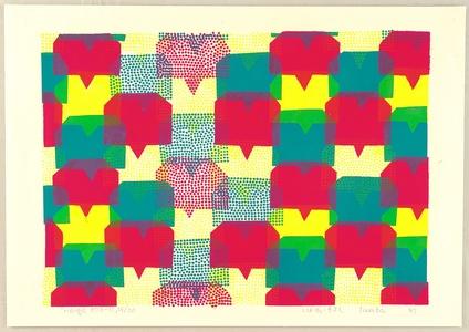 Asai Kiyoshi: Hanga 678-11 - Artelino