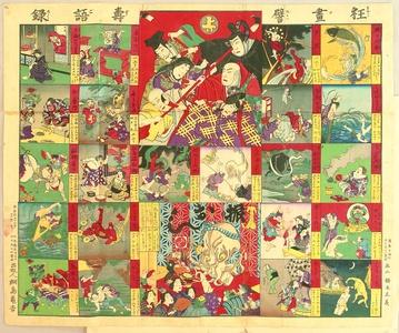 無款: Sugoroku - Crazy Pictures of the Proverbs - Artelino