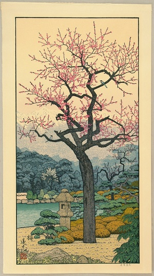Yoshida Toshi: Friendly Garden - Plum - Artelino