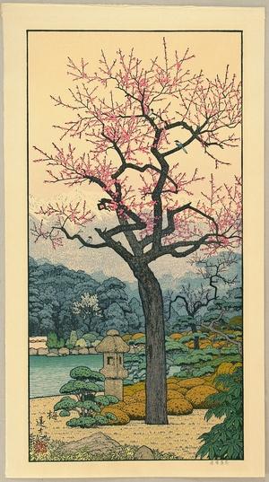 吉田遠志: Friendly Garden - Plum - Artelino