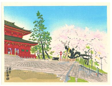 Kotozuka Eiichi: Shrine and Cherry Tree - Artelino