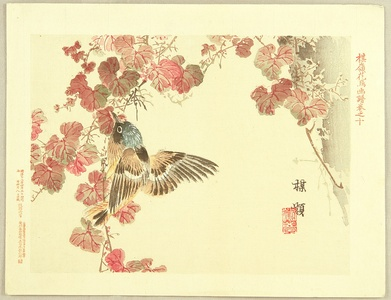 幸野楳嶺: Flowers and Birds Picture Album by Bairei No.10 - Artelino