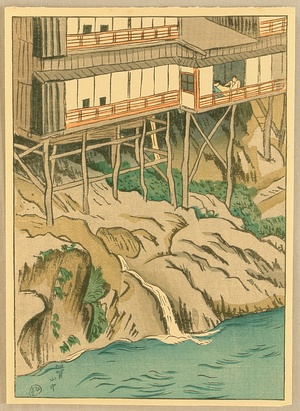 Hirano Hakuho: Vacation Houses in Kaga - Artelino