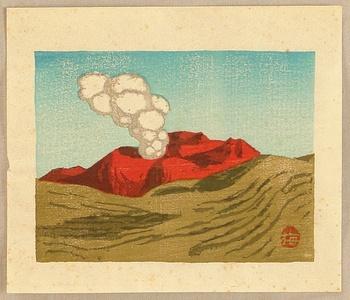 Azechi Umetaro: Volcano - Artelino