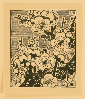 Hiratsuka Unichi: Plum - Artelino