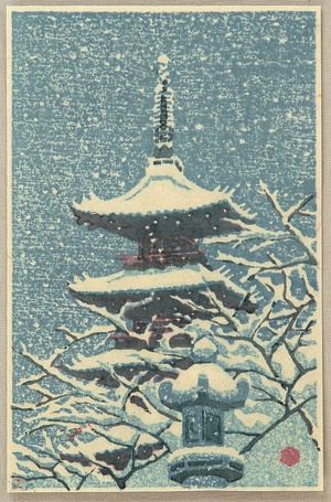 笠松紫浪: Pagoda in Snow - Artelino