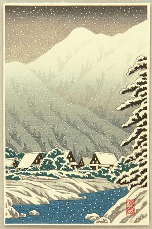 Unknown: Snowy Day - Artelino