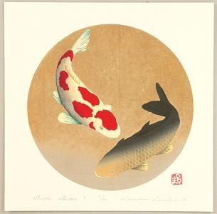 Kaneko Kunio: Whisper Whisper 7 - Artelino