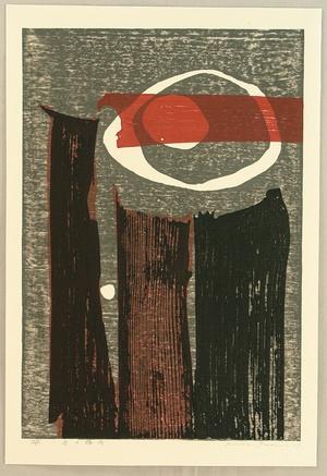 岩見禮花: Winter Composition - Artelino