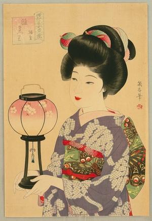 Watanabe Ikuharu: Girl's Festival - Artelino