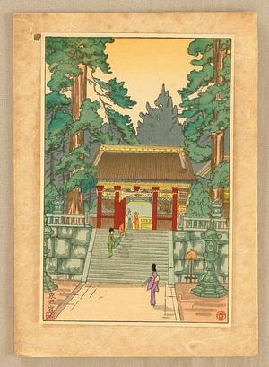 Fujishima Takeji: Toshogu Shrine - Artelino