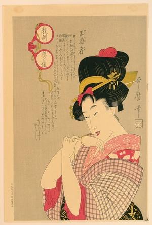 Kitagawa Utamaro: Beauty - Artelino