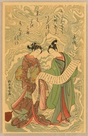 Suzuki Harunobu: Reading a Letter - Artelino