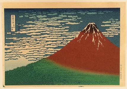 葛飾北斎: Thirty-six Views of Mt.Fuji - Red Fuji - Artelino
