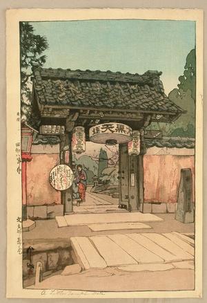 Yoshida Hiroshi: A Little Temple Gate - Artelino