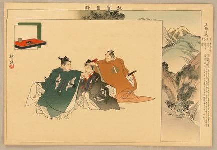 Tsukioka Kogyo: Picture of Noh Play - Genpuku Soga - Artelino