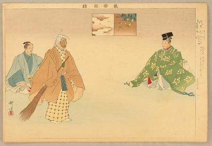 Tsukioka Kogyo: Picture of Noh Play - Shironushi - Artelino